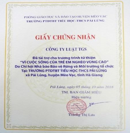 Giấy chứng nhận tài trợ của Công ty Luật TNHH TGS