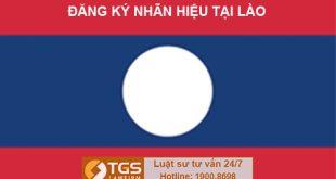 Thủ tục đăng ký nhãn hiệu tại Lào