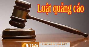 quy định pháp luật về hoạt động quảng cáo