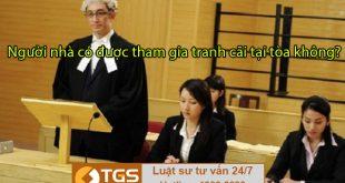 người nhà có được tham gia tranh cãi tại tòa không?