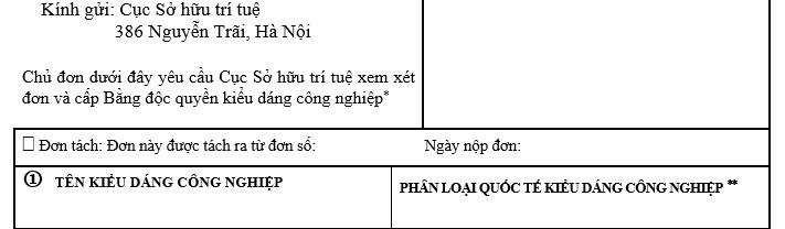 phan 1 trong to khai dang ky kieu dang cong nghiep