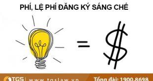 Phí, lệ phí đăng ký sáng chế