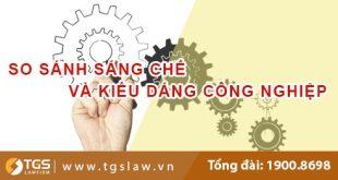 So sánh Sáng chế và Kiểu dáng công nghiệp
